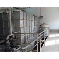 Wholesale PH 6 - 8.5 Containerized Marine Sewage Treatment Plant , Marine Waste Treatment Systems from china suppliers
