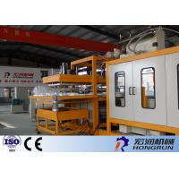 Wholesale Plastic Container Production Line , Thermo Vacuum Forming Machine HR-1040 from china suppliers