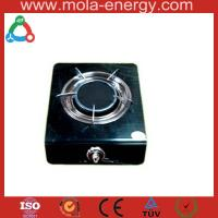 Wholesale Biogas Burner from china suppliers