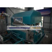 Wholesale High Speed Paper Molding Machine , Paper Tray Making Machine Rotary Type from china suppliers