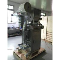 Wholesale Automatic Vertical Paste Pouch Packaging Machine For Watermelon / Fruit Sauce from china suppliers