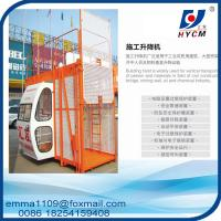 Wholesale 2000kg Construction Hoist Building a Single Elevator Cage without Cab from china suppliers