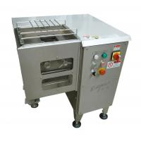 Wholesale Multipurpose Industrial Meat Slicer , 380V 50Hz Voltage Meat Slicing Machine from china suppliers