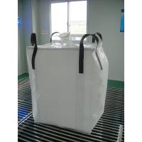 Wholesale Circular / Tubular 1 ton bulk bags , Type A square bottom Soybean peanut bag storage bags from china suppliers