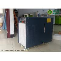 Wholesale 24kw Portable Laboratory Electric Steam Generator High Efficient from china suppliers