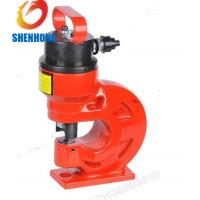 Wholesale Hydraulic Puncher CH-60 Output 31 T Easy Fast and Clean Punching from china suppliers