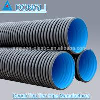 Wholesale High Density hdpe double wall corrugated pipe from china suppliers