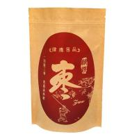 Wholesale Kraft Paper Pouches Food Grade Stand Up Zipper Bags For Coffee / Tea / Dried Fruits from china suppliers