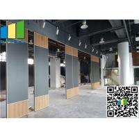 Wholesale High Configuration Aluminium Sliding Doors Acoustic Operable Partition Wall from china suppliers
