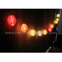 Wholesale Fairy Paper Lantern String Lights Solid Colors Lanterns For Party , Wedding Decorating from china suppliers