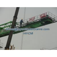 Wholesale QTZ230 PT6425 Flat Top Tower Crane 12t Load Four Pieces Mast Section from china suppliers