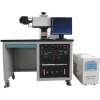 Wholesale Metal Engrave Machine from china suppliers