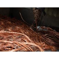 Wholesale High quality Copper wire scraps 99.9% from Fubong from china suppliers