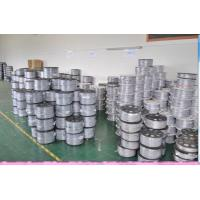 Guangzhou Venus Opto Technology CO.,Ltd
