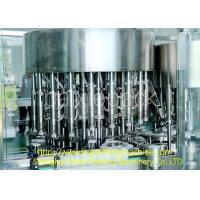 Wholesale Touch Screen 3 In 1 Filling Machine For Expectorant Cough Syrup Glass Bottling from china suppliers