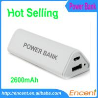 Wholesale Portable Charger Li-ion Battery Power Bank 2600mAh from china suppliers