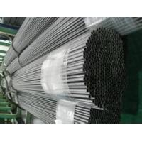 Wholesale 0.8mm - 16mm Galvanized Stainless Steel Tube For Machinery Engineering from china suppliers