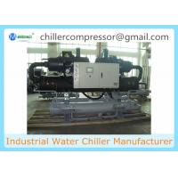 Wholesale Twin Compressor Industrial Water Cooled Chiller with Hanbell /Bitzer Screw Compressor from china suppliers