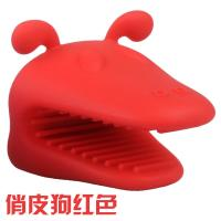 Quality silicone rubber glove silicone soft rubber chicken pot holder Heat insulation gloves for sale