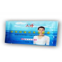 Buy cheap 20G Female Organic Facial Black Mud Mask Dead Sea For Whitening Skin from wholesalers
