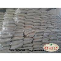 Wholesale High Protein 60% Animal Feed Guar Meal Korma With High Energy Low Harm Green Mash from china suppliers