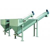 Buy cheap Water Treatment Grit Separator / Sand Water Separator 5 - 35 L/S Capacity from wholesalers