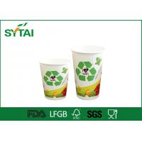 Wholesale Custom Printed Paper Coffee Cups 7.5 oz  260ml Flexo Logo Pringting Paper Drinking Cups from china suppliers