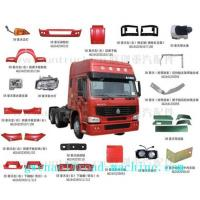 Wholesale Professional HOWO Spare Parts Sinotruk Truck Parts for HOWO , HOWO A7 from china suppliers