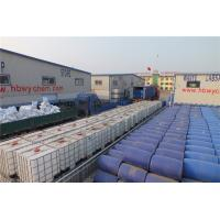 Wholesale STPP from china suppliers