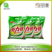 Buy cheap Famous Brand Names of Washing Powder from wholesalers