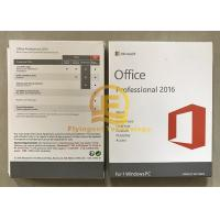 Wholesale 64 Bit Microsoft Office For Mac Home And Business 2016 1 Key For 1 PC from china suppliers
