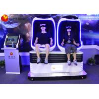 Wholesale Interactive Game 9D Simulator Cinema Special Ecffects Motion Seater 220V from china suppliers
