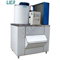Wholesale 2 Ton Daily Output Commercial Flake Ice Machine With Ice Storage Bin from china suppliers