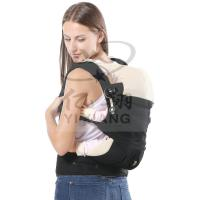 Wholesale 360 Four Position breathable carrier Dusty Black baby carrier hipseatbaybaycarriers from china suppliers