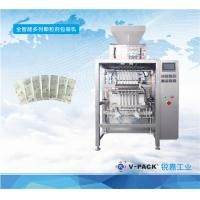 China High Precision Automatic Powder Packaging Machine , Heavy Powder Filling Packing Machine on sale