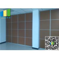 Wholesale Acoustical Operable Hotel Folding Partition Walls 2.56 Inches Manual from china suppliers