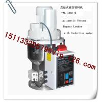 Wholesale China Automatic Vacuum Hopper Loader with Inductive Motor Munufacturer---White Series from china suppliers