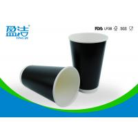 Double Structure Insulated Coffee Cups , 500ml Paper Drinking Cups For Espresso for sale