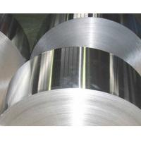 Wholesale 6061 Aluminum Strip-the best 6061 Aluminum Strip manufacture in China from china suppliers