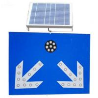 Wholesale Solar powered led traffic signs from china suppliers