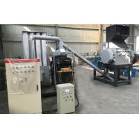Wholesale Low Noise Copper Recycling Equipment , High Capacity Copper Wire Granulator from china suppliers