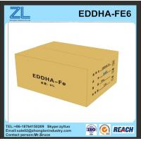 Wholesale EDDHA-FE6 CAS No.: 16455-61-1 from china suppliers