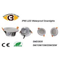 Wholesale 15W SMD2835 Dimmable LED IP65 Adjustable Downlight 155mm X 60mm RoHS Certification from china suppliers