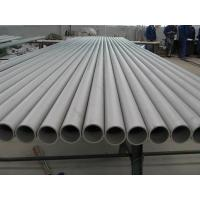 Buy cheap Duplex 2205 ASTM Seamless Stainless Steel Tubing For Petroleum from wholesalers