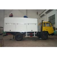 Wholesale Ice Cream Transport Refrigerated Van from china suppliers