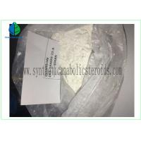 Wholesale Dutasteride Pharmaceutical Powder from china suppliers