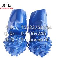 Buy cheap single cone roller cutters and Tricone Roller Bits Cutters  in china replaceable roller cone bit from wholesalers