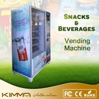 Buy cheap Refrigerated Drink Vending Machine For Snack Food / Soda / Book / Cold Beverage from wholesalers