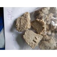 Wholesale C13H17NO3 BK MDMA Crystals Bk DMBDB Crystal Dibutylone CAS 802286-83-5 from china suppliers