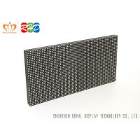 Wholesale P5 Outdoor Rental LED Advertising Display from china suppliers